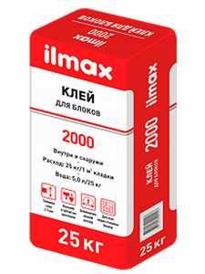 ilmax 2000