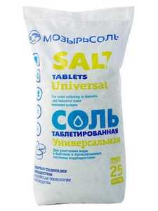 sol-tabletirovannaya-25-kg